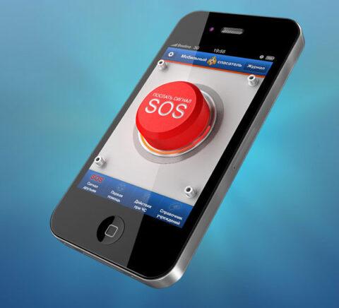 мобильная тревожная кнопка киев фото